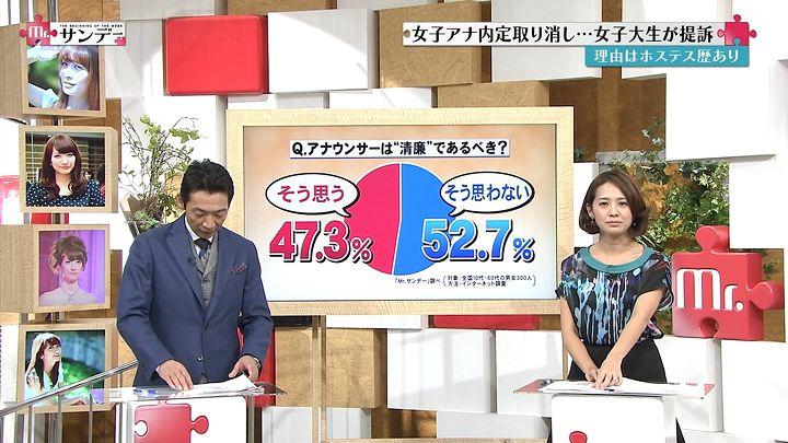 tsubakihara20141116_04.jpg