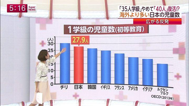 tsubakihara20141117_06.jpg