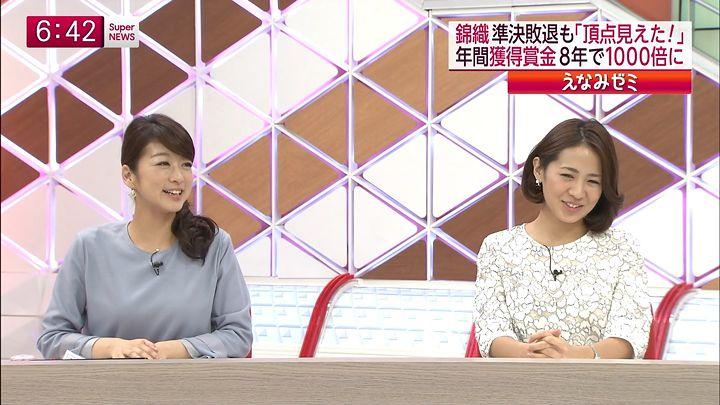 tsubakihara20141117_12.jpg