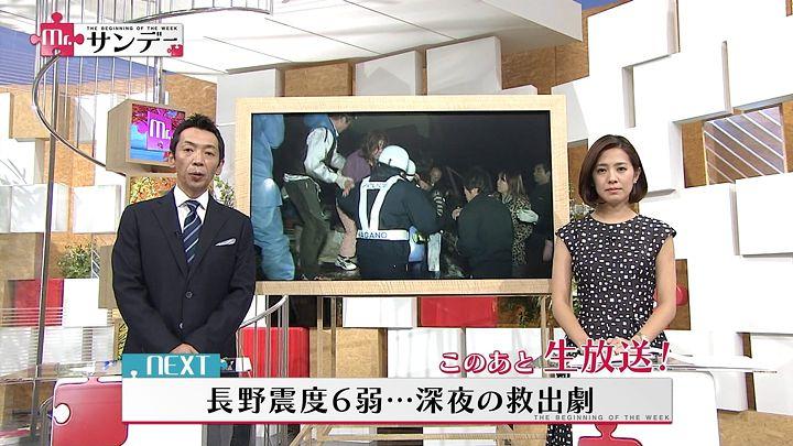 tsubakihara20141123_01.jpg