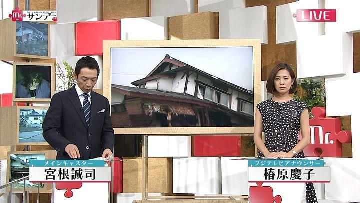 tsubakihara20141123_02.jpg