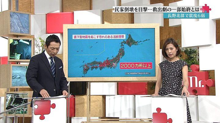 tsubakihara20141123_06.jpg