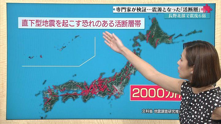 tsubakihara20141123_07.jpg