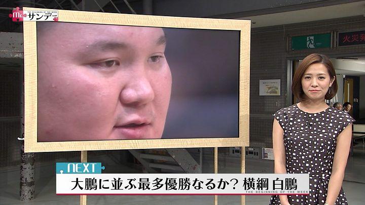 tsubakihara20141123_14.jpg