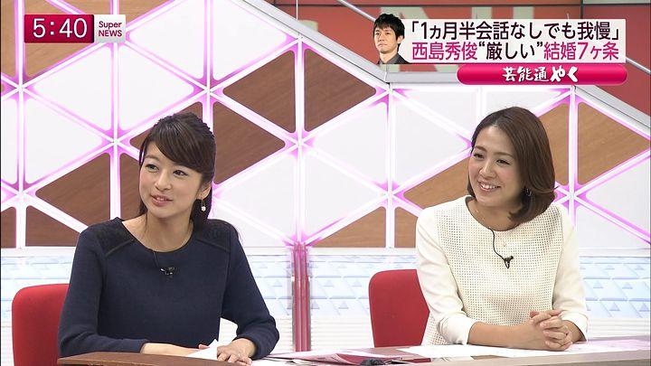 tsubakihara20141128_07.jpg