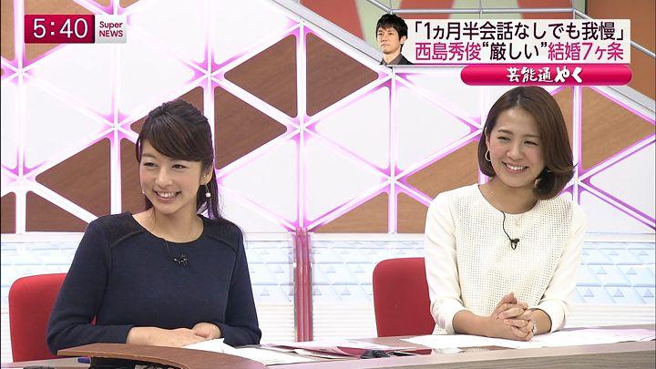 tsubakihara20141128_08.jpg