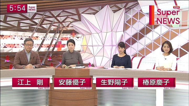 tsubakihara20141128_09.jpg