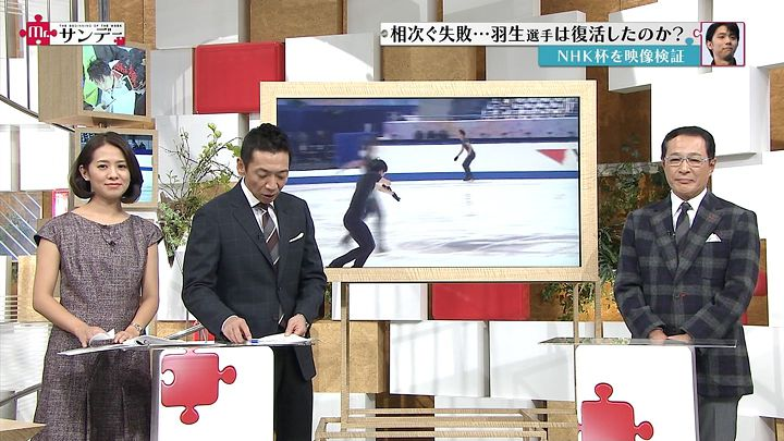 tsubakihara20141130_06.jpg