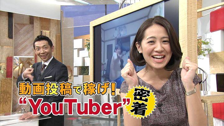 tsubakihara20141130_09.jpg
