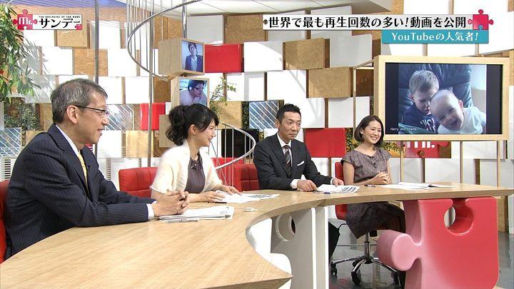 tsubakihara20141130_13.jpg