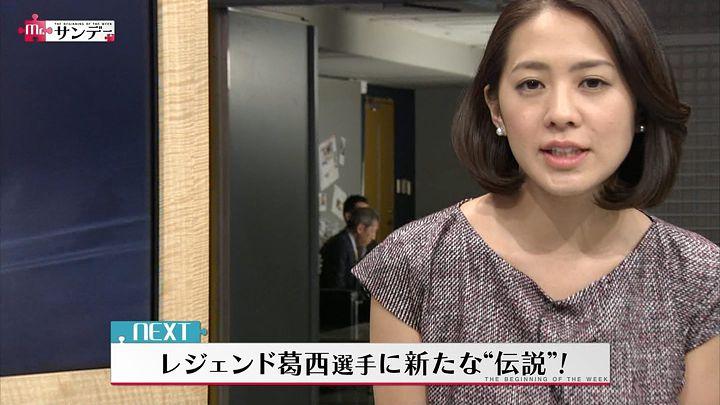 tsubakihara20141130_15.jpg
