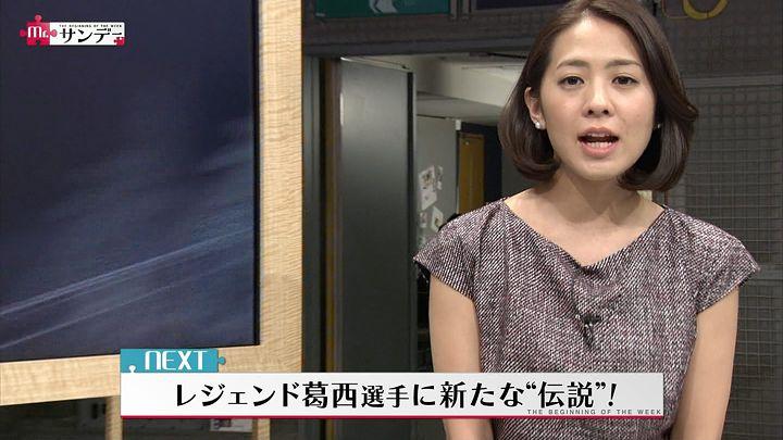 tsubakihara20141130_16.jpg