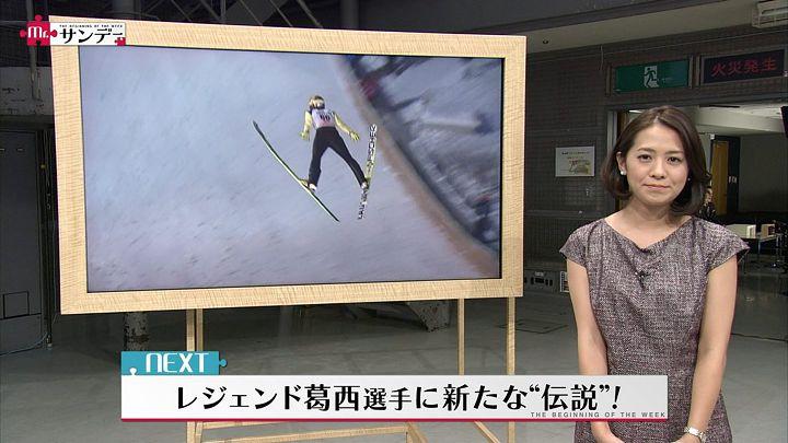 tsubakihara20141130_17.jpg