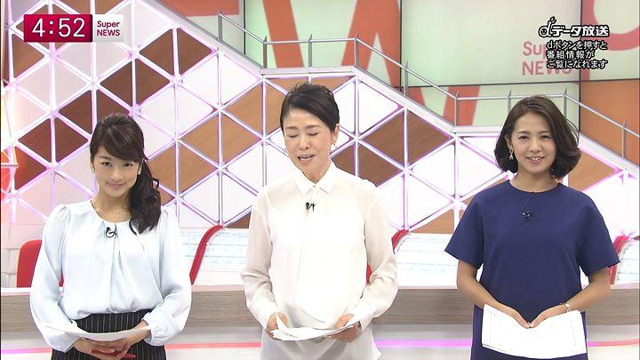 tsubakihara20141203_01.jpg