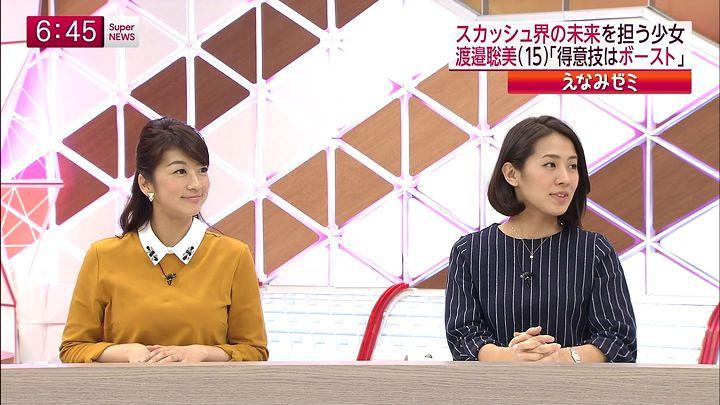 tsubakihara20141204_05.jpg