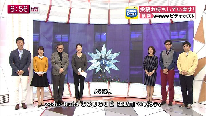 tsubakihara20141204_07.jpg