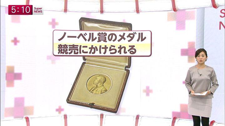 tsubakihara20141205_04.jpg