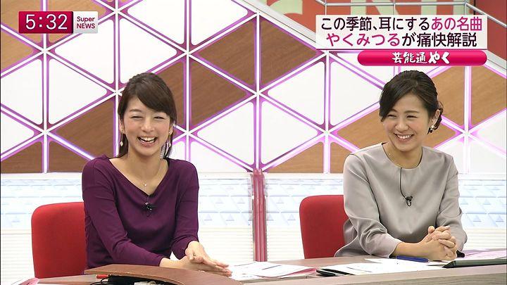 tsubakihara20141205_15.jpg