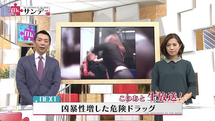 tsubakihara20141207_01.jpg