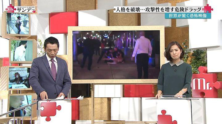 tsubakihara20141207_05.jpg