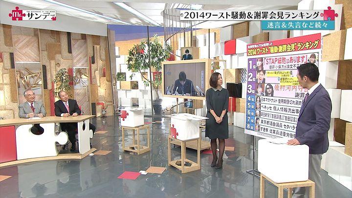 tsubakihara20141207_06.jpg