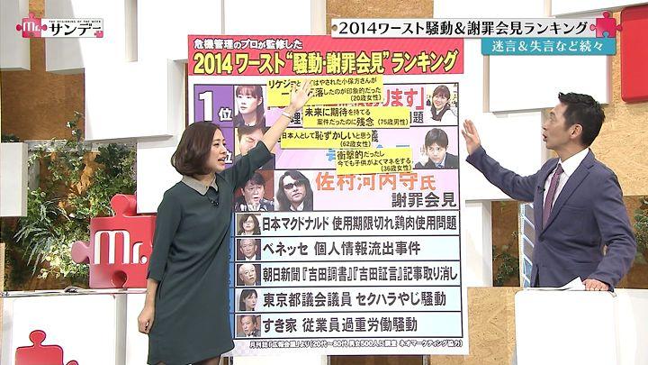tsubakihara20141207_07.jpg