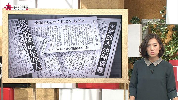 tsubakihara20141207_08.jpg