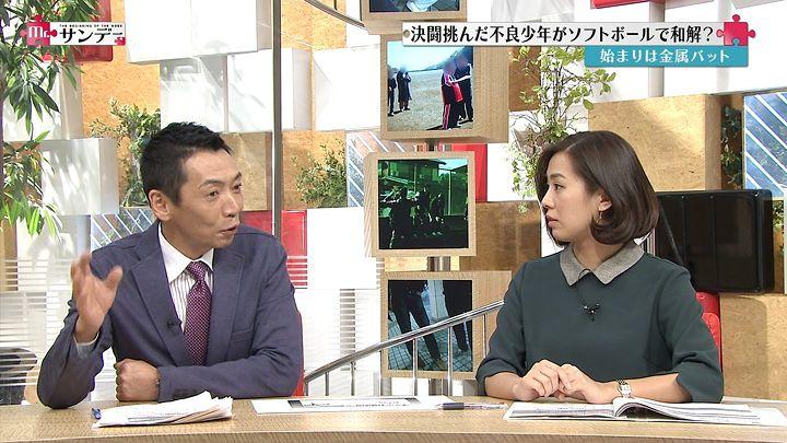 tsubakihara20141207_09.jpg