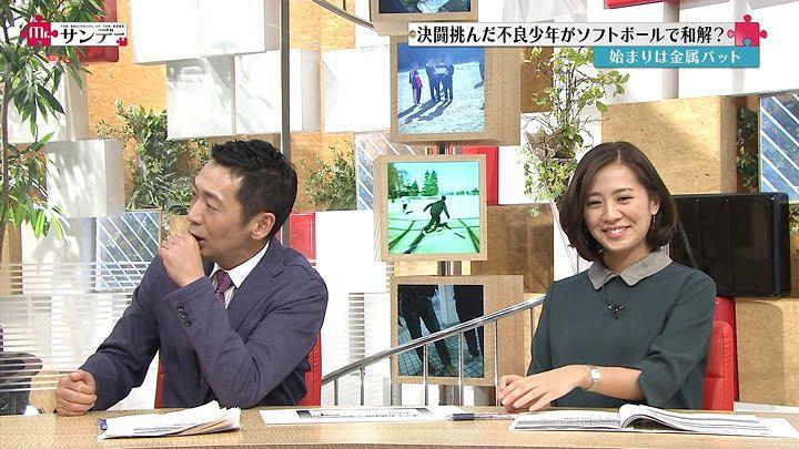 tsubakihara20141207_10.jpg