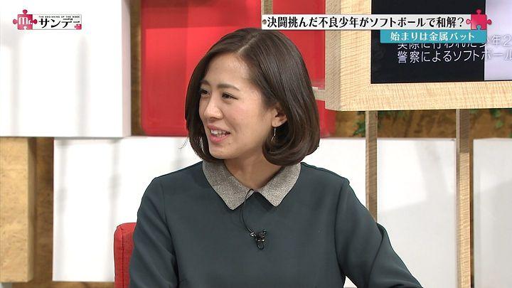tsubakihara20141207_11.jpg