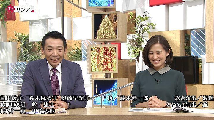 tsubakihara20141207_15.jpg