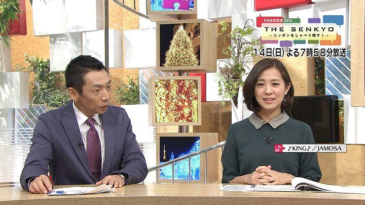 tsubakihara20141207_16.jpg