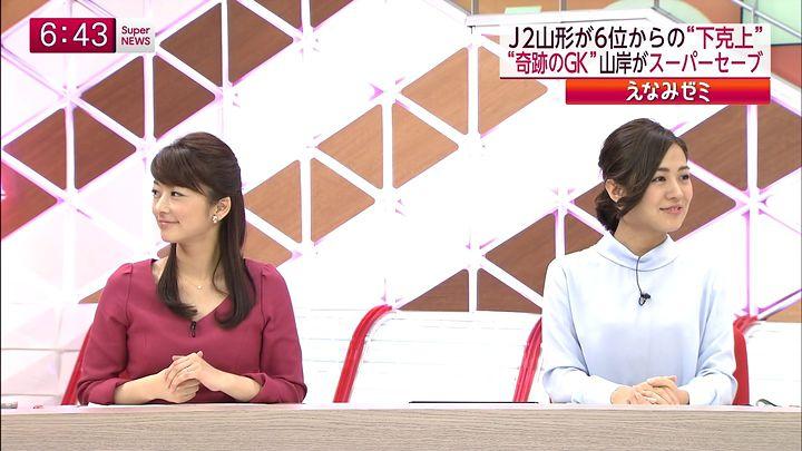 tsubakihara20141208_15.jpg