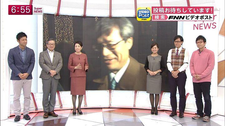 tsubakihara20141209_15.jpg