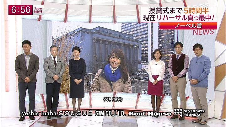 tsubakihara20141210_20.jpg