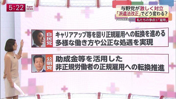 tsubakihara20141212_05.jpg