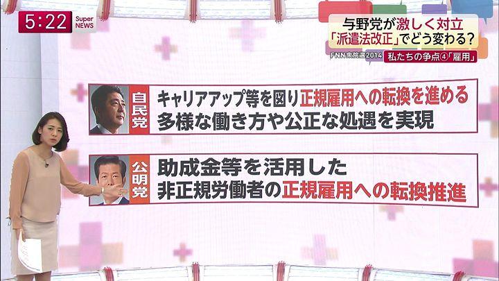 tsubakihara20141212_06.jpg