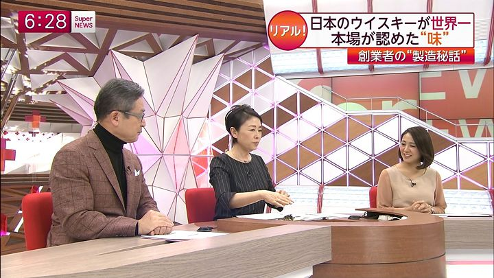 tsubakihara20141212_13.jpg