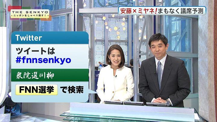 tsubakihara20141214_01.jpg