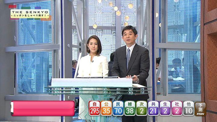 tsubakihara20141214_03.jpg