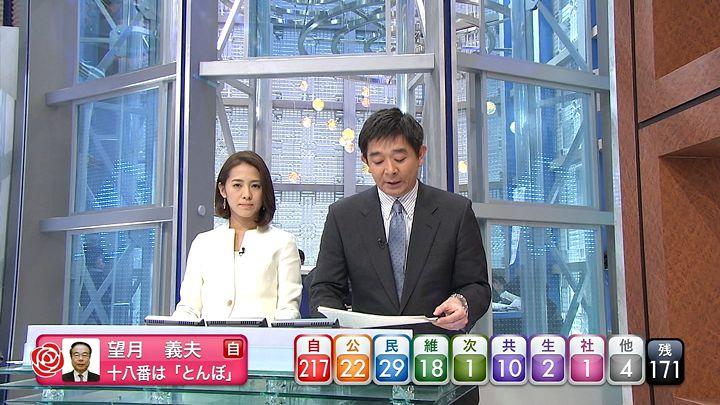 tsubakihara20141214_05.jpg