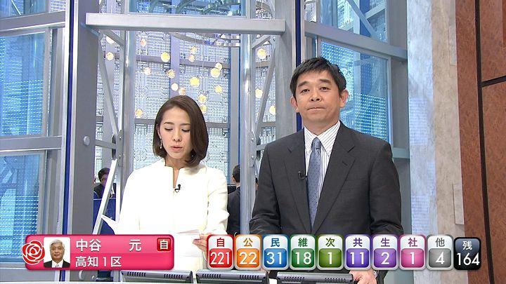 tsubakihara20141214_10.jpg