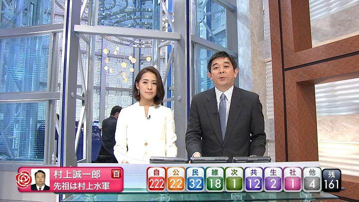 tsubakihara20141214_13.jpg