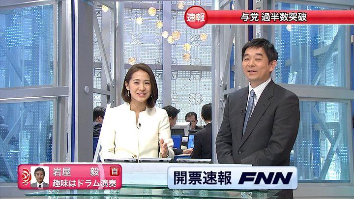 tsubakihara20141214_17.jpg