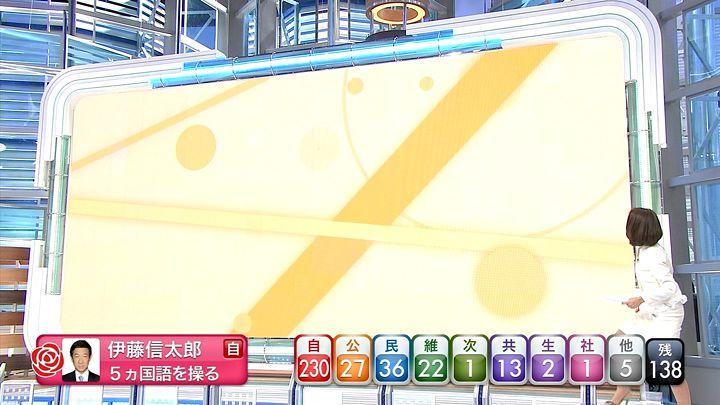 tsubakihara20141214_19.jpg