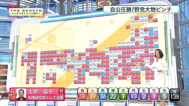 tsubakihara20141214_20.jpg