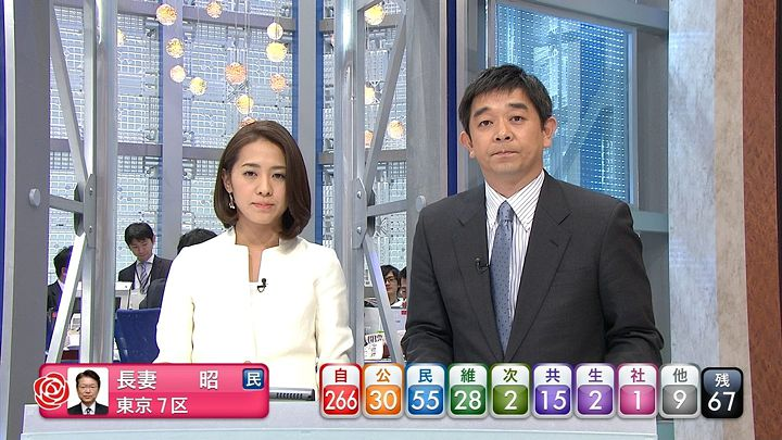 tsubakihara20141214_23.jpg