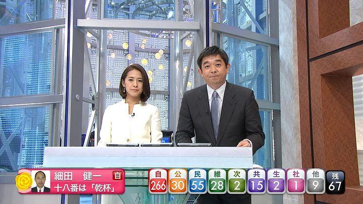 tsubakihara20141214_24.jpg