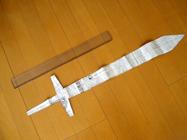 DQ剣というかシンプルな剣の ...