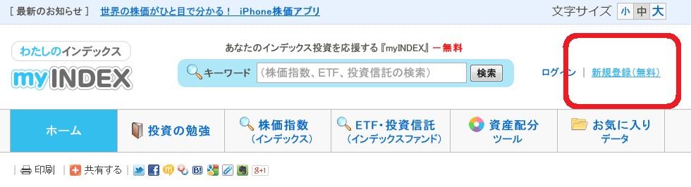 myINDEX(1).jpg